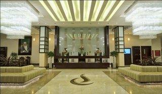 Hotel City Seasons Muscat Lounge/Empfang