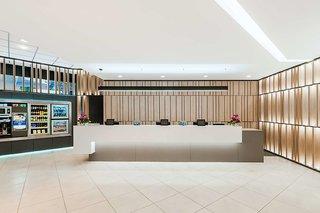 Hotel NH Dortmund Lounge/Empfang