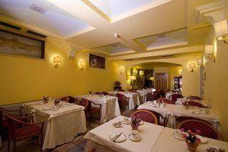 Hotel Al Manthia HotelRestaurant