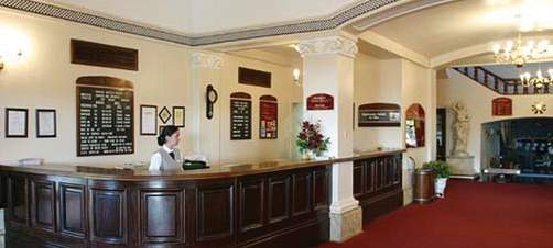 Exe Hotel Cataratas Lounge/Empfang