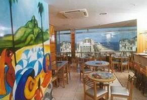 Praia Ipanema Restaurant