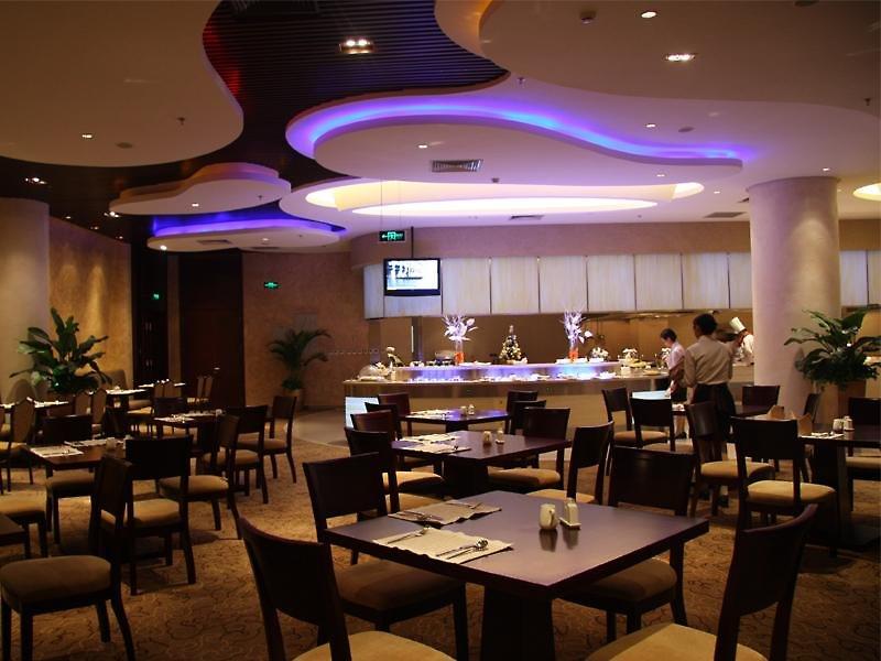 Grand Gongda Jianguo Restaurant