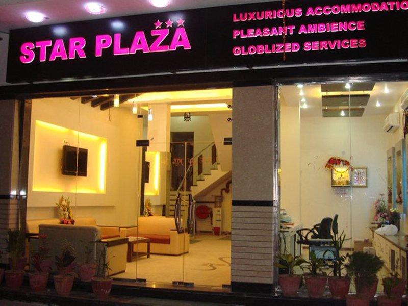 Star Plaza Lounge/Empfang