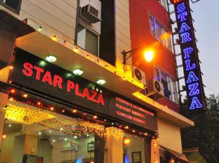 Star Plaza Außenaufnahme