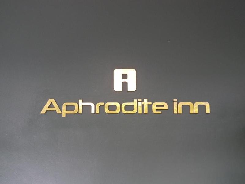 Aphrodite Inn Bangkok Landkarte