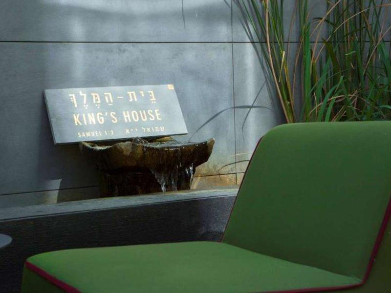TRYP by Wyndham Jerusalem Bat Sheva Wohnbeispiel