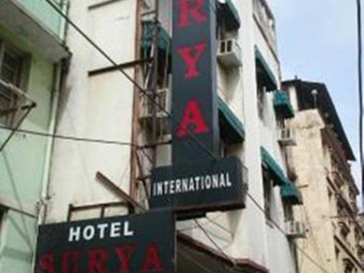 Surya International Außenaufnahme