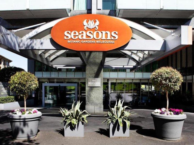 Seasons Botanic Gardens Außenaufnahme