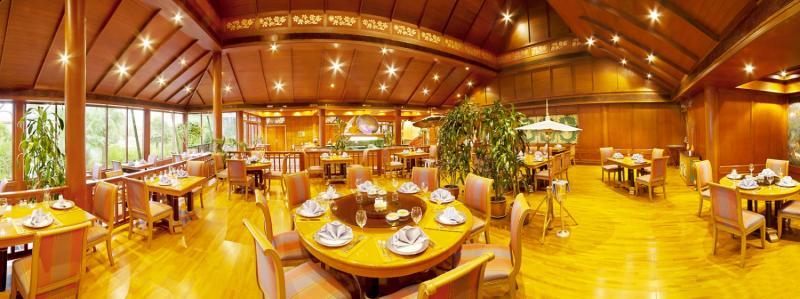 Gulf Hotel Bahrain Konferenzraum