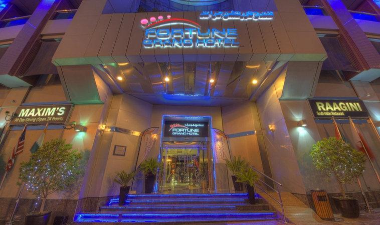 Fortune Grand Deira Dubai