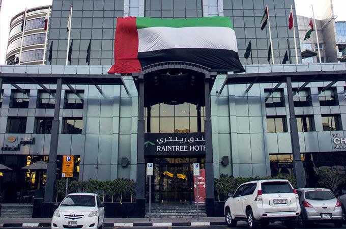 Raintree Deira City Centre