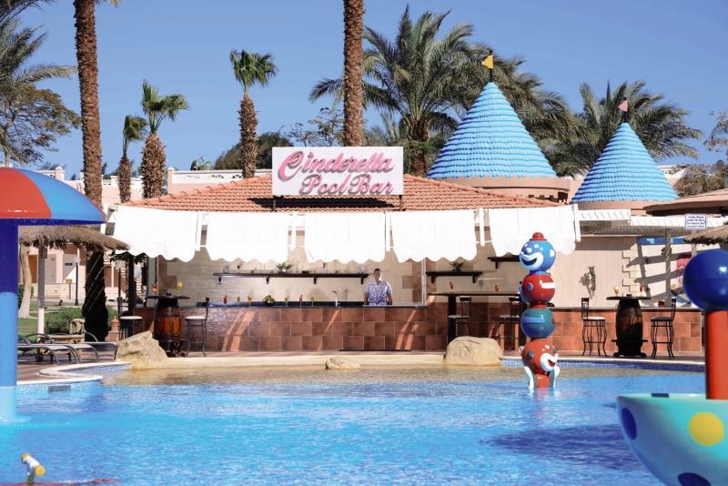Beach Albatros Resort Bar